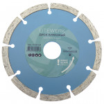 Диск алмазный сегмент 125х22,23 мм, LiteWerk (50/100)