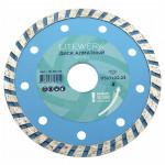 Диск алмазный турбо 115х22,23 мм, LiteWerk (50/100)